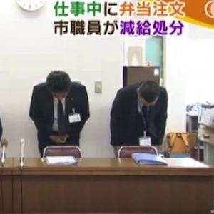 Јапонец со месеци донцел 3 минути на работа, шефовите јавно се извинија (ВИДЕО)