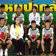 """Тајландските момчиња раскажуваа за деновите минати во пештерата, ова бил нивниот """"момент на чудо"""""""