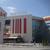 """Нов сообраќаен режим за намалување на метежот кај """"Сити мол"""""""