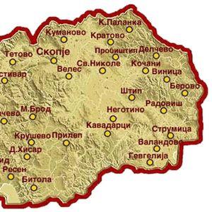 Учество на иселеници - поети, уметници и артисти во Република Македонија (40)