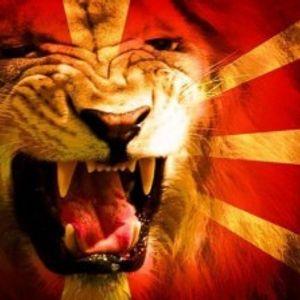 Дали знаеме кои сме – која е Македонија?