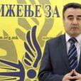 Јанко Бачев на распит во полиција