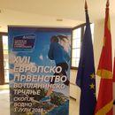 Македонија домаќин на Европско првенство во атлетско планинско трчање