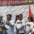 Eдинствена Македонија: Осумте пратеници се обидуваат да го исперат срамот