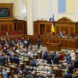 Врховниот совет одлучил: Украина и Русија повеќе не се пријатели! Воените бродови добиле дозвола да пукаат