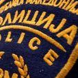 Кривична пријава градоначалникот на Зрновци