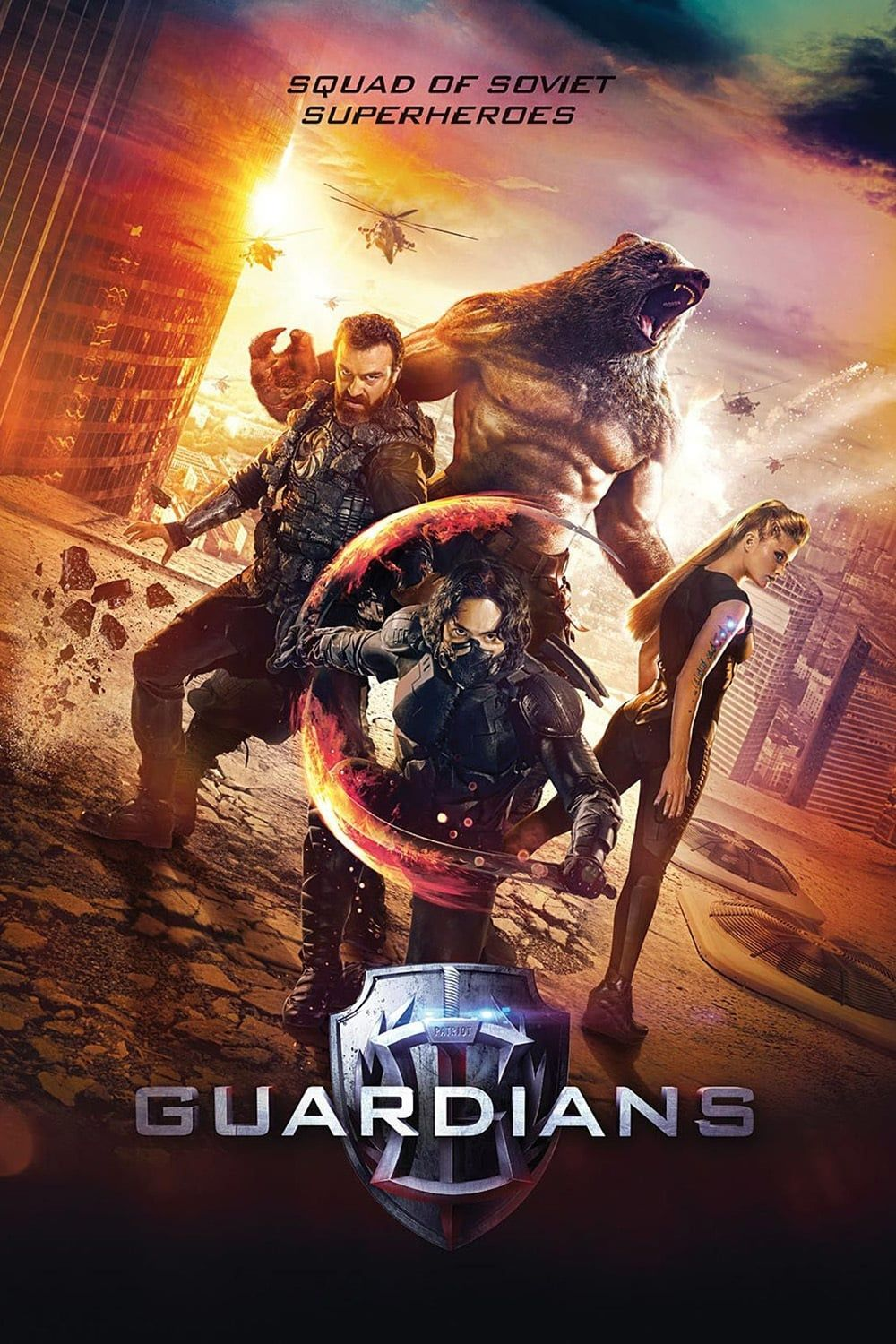 Guardians  streaming