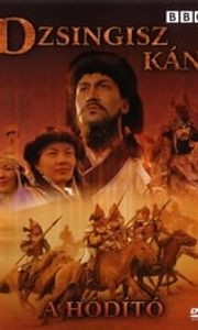 Genghis Khan streaming vf