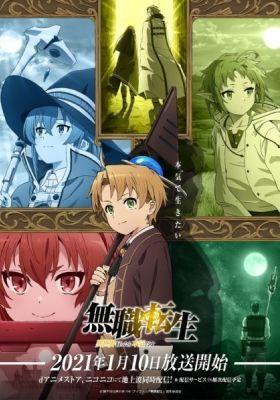 Mushoku Tensei: Isekai Ittara Honki DasuThumbnail 10