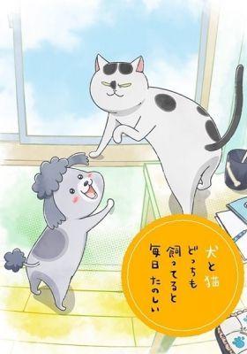 Inu to Neko Docchi mo Katteru to Mainichi TanoshiiThumbnail 7