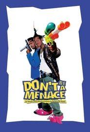 Spoof movie (1996)