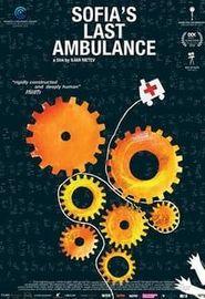 La dernière Ambulance (2012)