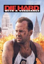 Une Journée en enfer (1995)