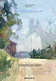 A Midsummer's Fantasia (2014)