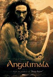 องคุลิมาล (2003)