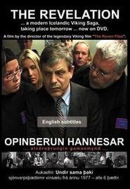 Opinberun Hannesar (2004)