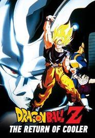 Dragon Ball Z - Cent Mille Guerriers de métal (1992)