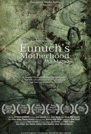 Murad (2005)