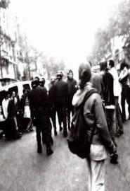N'entre pas sans violence dans la nuit (2007)