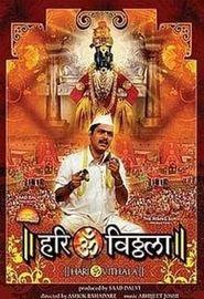 Hari Om Vithala (2008)