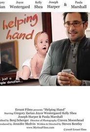 Helping Hand (2008)