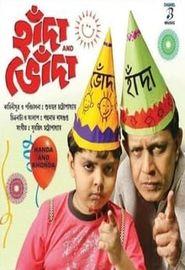 Handa and Bhonda (2010)