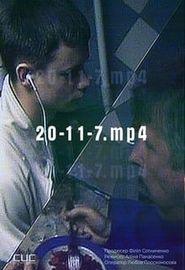 20-11-7.mp4 (2021)