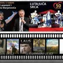 "Svi na ""Siti fest"": Tri  dana besplatnog dokumentarca i dobre muzike na ""Festivalu filma i muzike"""