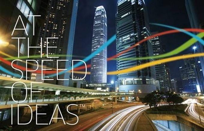 2017年度十大新興技術,多久才能實現?