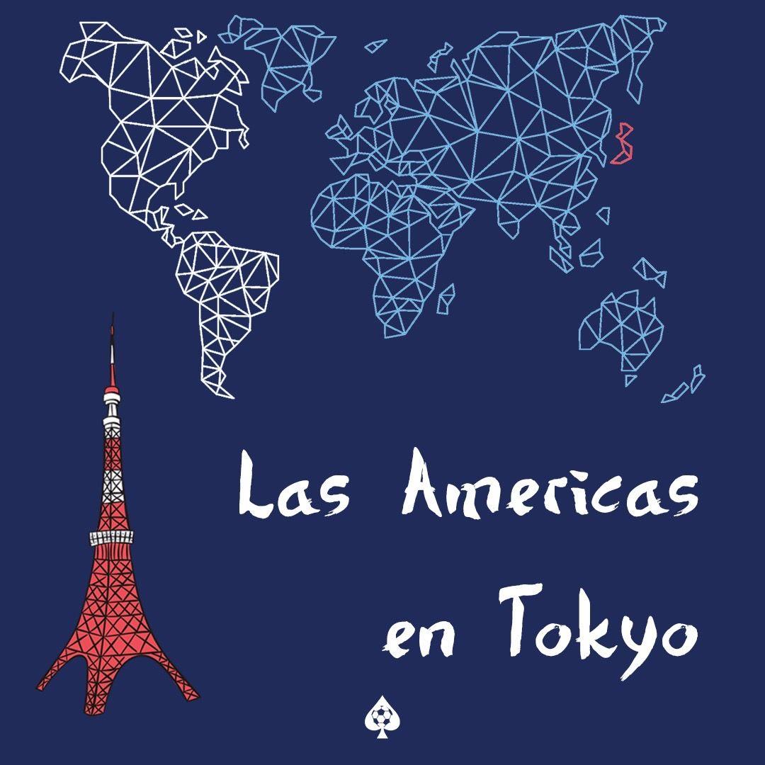 Las Américas en Tokyo S01E01: Brasil
