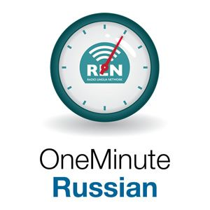 Lesson 08 - One Minute Russian