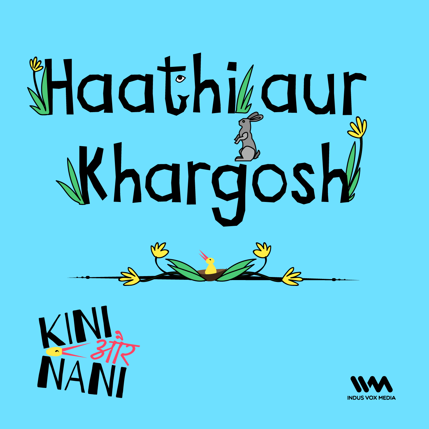 Haathi aur Khargosh