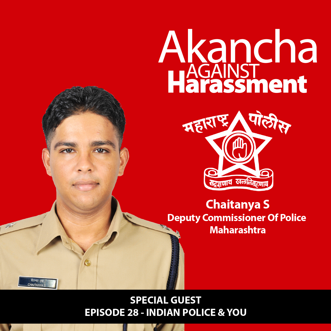Ep.28: Indian Police and you