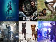 2018年23套值得期待的電影!!
