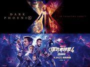 正式完成收購!X-MEN、神奇四俠最快2021年在MARVEL電影宇宙登場!!