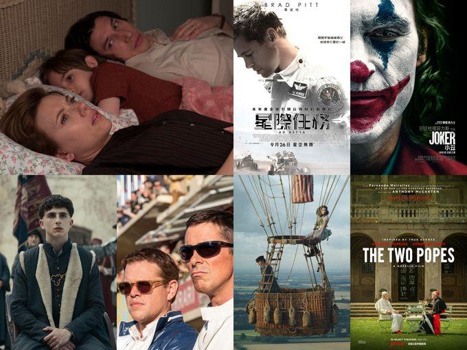 頒獎禮前哨戰!2019年威尼斯及多倫多影展15部值得留意的電影!!