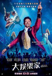 狼人Hugh Jackman再次主演歌舞電影!《大娛樂家》最新預告片曝光!!
