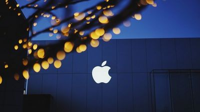 Apple подготвя напълно нов продукт
