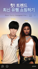IMVU: The World's Leading Avatar-Based 3D Social Network Launches a Localized Mobile App for South Korea