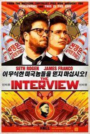 the interview刺殺金正恩 宣傳是劇情一部份