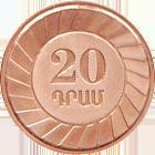 AM 2003 20 dram r.png