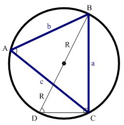 正弦定理1.PNG