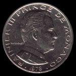 1摩纳哥法郎(1978年)硬币正面