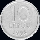 AM 1994 10 luma.png
