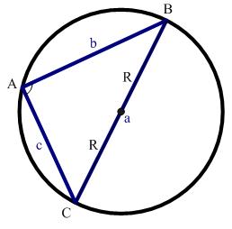 正弦定理2.PNG