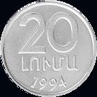 AM 1994 20 luma.png