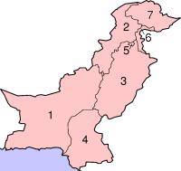Sub Pakistan.png