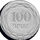 AM 2003 100 dram r.png