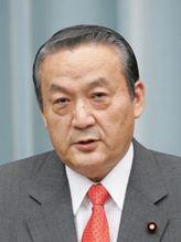 Seiichi Ōta.jpg