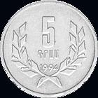 AM 1994 5 dram.png